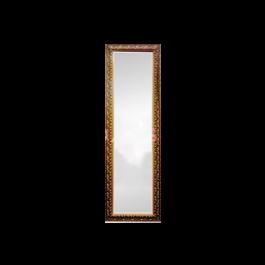 Long full length rectangular wall mirror design frame for Long framed mirror