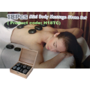 18pc Basalt Polished Hot Stone Massage Therapy Set
