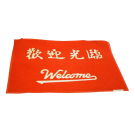 X-Large Welcome Mat -Red