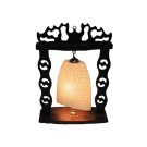 Bell Style Lamp