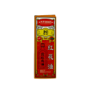 Red Flower Relaxing Massage Oil