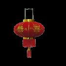 Chinese Red Lantern Decoration
