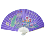 "Large 84"" Folding Chinese Wall Fan Oriental Paper Hanging (Peacocks)"